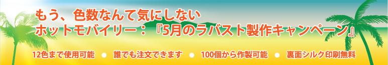 banner_AuN_1