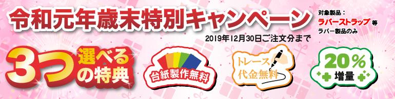 pink_banner-v3